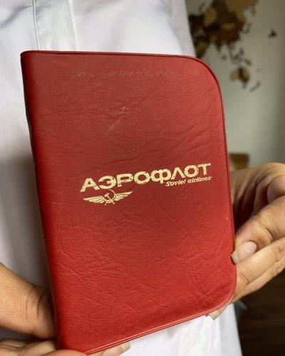 Répertoire téléphonique Aéroflot – 1983