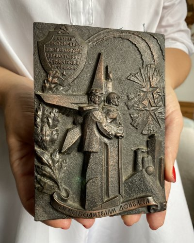 Plaque Monument Donetsk – Anniversaire Victoire WW2