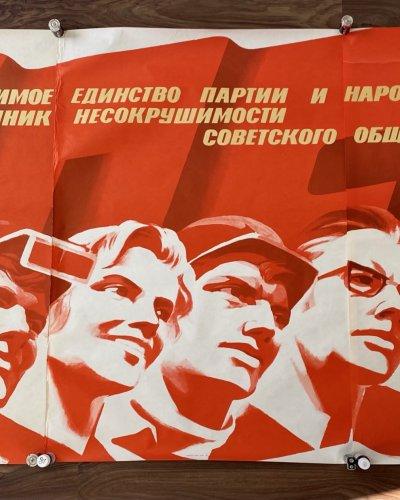 Grande Affiche Propagande – Unité Parti – Trois Parties