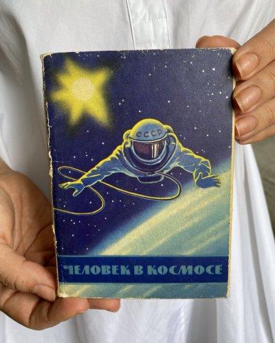 Lot de Cartes postale – Conquête Spatiale URSS – Futurisme – 1965