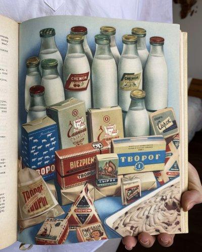 Livre Soviétique – Aliments Savoureux et Sains en URSS – 1965