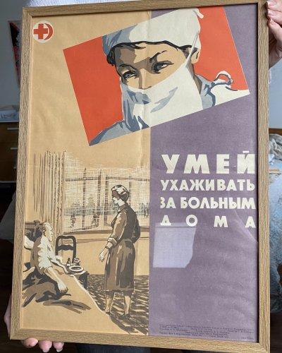Affiche Hôpital Soviétique – Masque