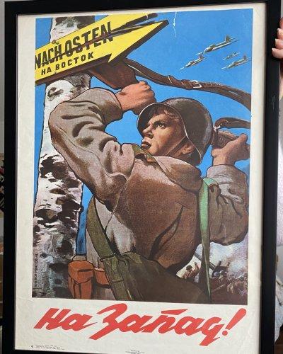 Front de l'Est – Vers l'Ouest – WW2 – Affiche