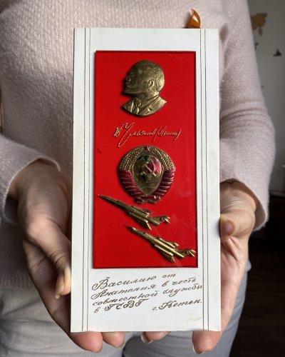Cadeau Base Aérienne – Allemagne Est – Armée rouge