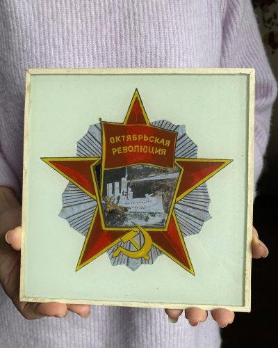 Peinture sur Verre- Ordre de la Révolution d'Octobre – P.Ya Reznichenko