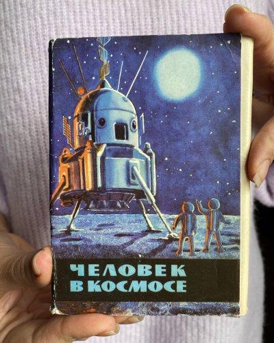 Lot de Cartes postale – Conquête Spatiale URSS – Futurisme – 1967