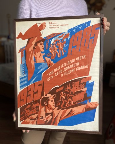 Affiche Mouvement Stakhanoviste – Travail 1984