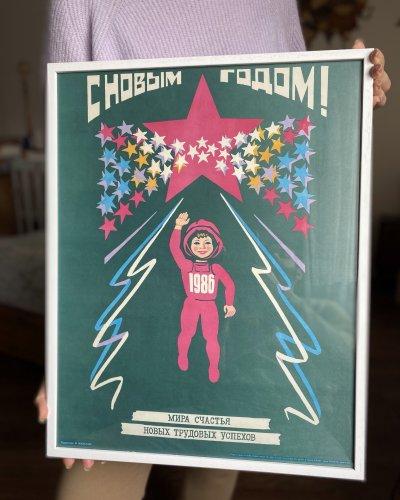 Affiche Nouvel An 1986 – Cosmonaute