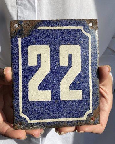 Plaque Rue Emaillée Soviétique – Numéro 22
