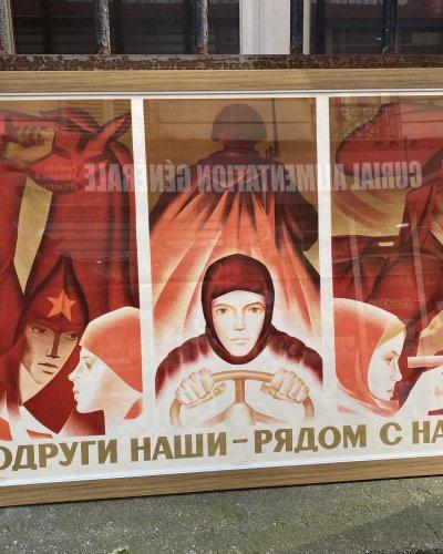 Nos femmes – A nos Cotés – Affiche Soviétique – 1972