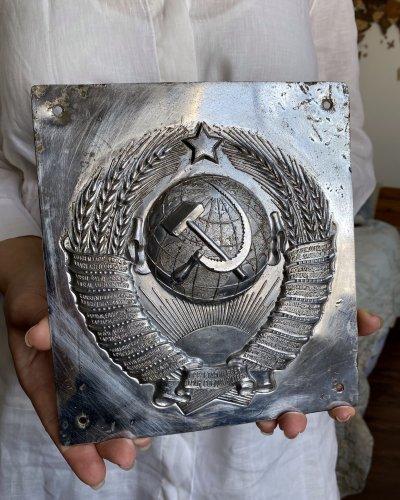Plaque Poste Frontière KGB – URSS – Armoiries