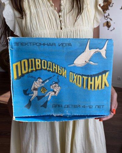 Jeu Électronique – Chasse au Harpon – Biélorussie