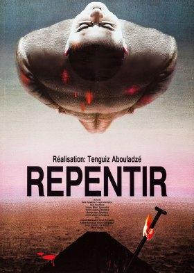 Покаяние (Repentance)
