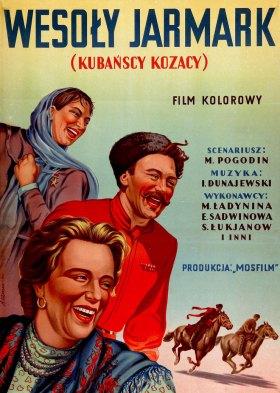 Кубанские казаки (Cossacks of the Kuban)