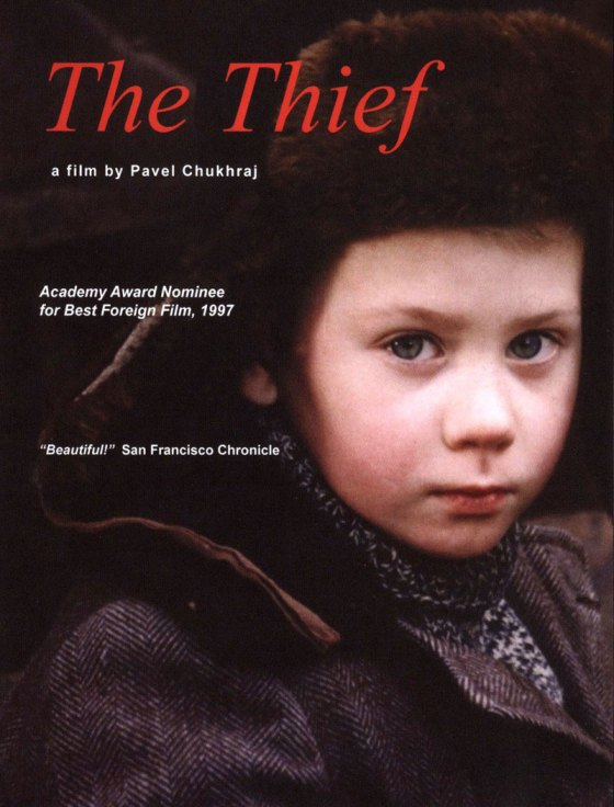 The Thief with english subtitles