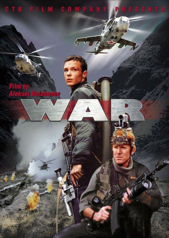 War with english subtitles