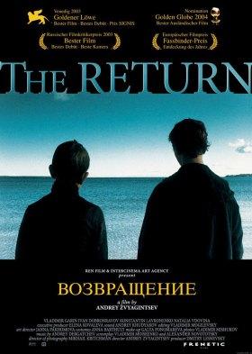 Возвращение (The Return)