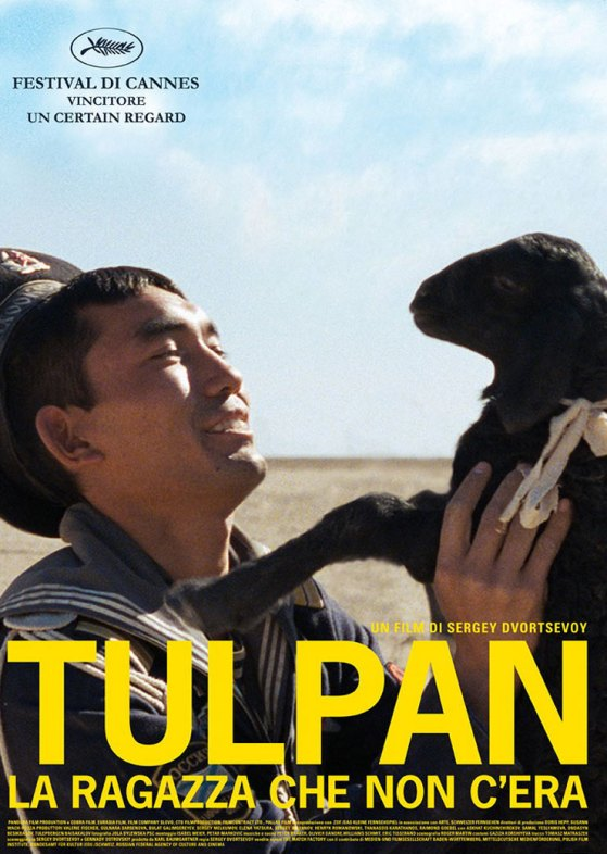 Tulpan with english subtitles