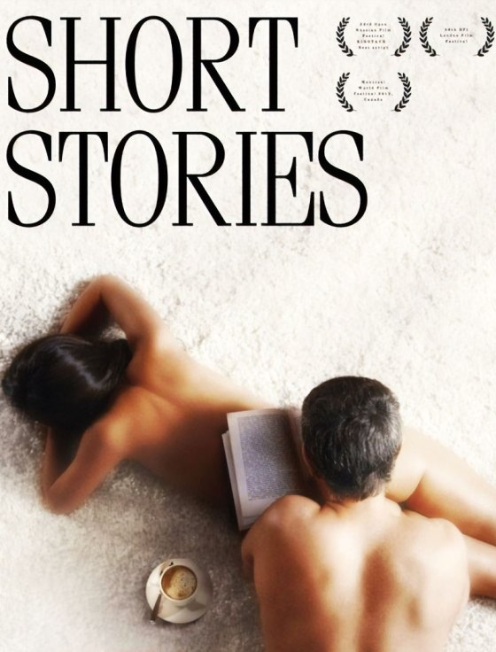 Short Stories with english subtitles