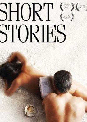 Рассказы (Short Stories)