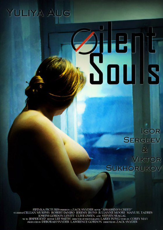 Silent Souls with english subtitles