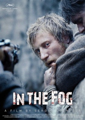 В тумане (In the Fog)