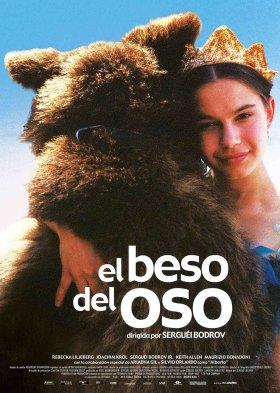 Медвежий поцелуй (Bear's Kiss)