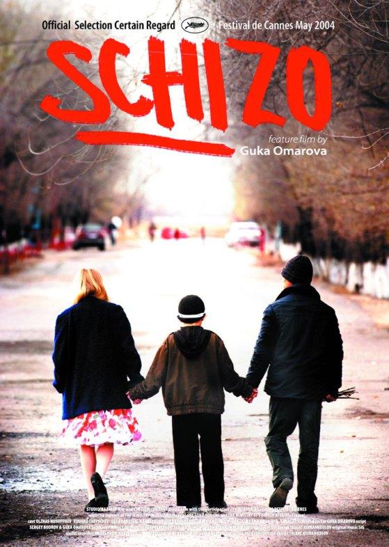 Schizo with english subtitles