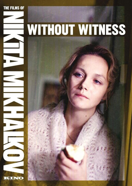 Without Witness with english subtitles