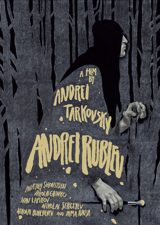 Andrei Rublev with english subtitles