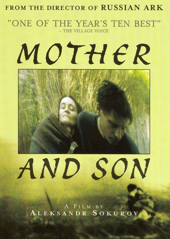 Mother and Son with english subtitles