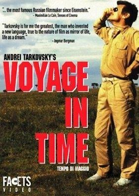 Время путешествия (Voyage in Time)
