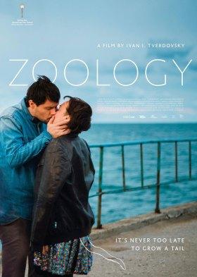 Зоология (Zoology)