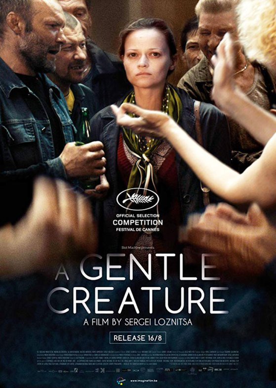 A Gentle Creature with english subtitles