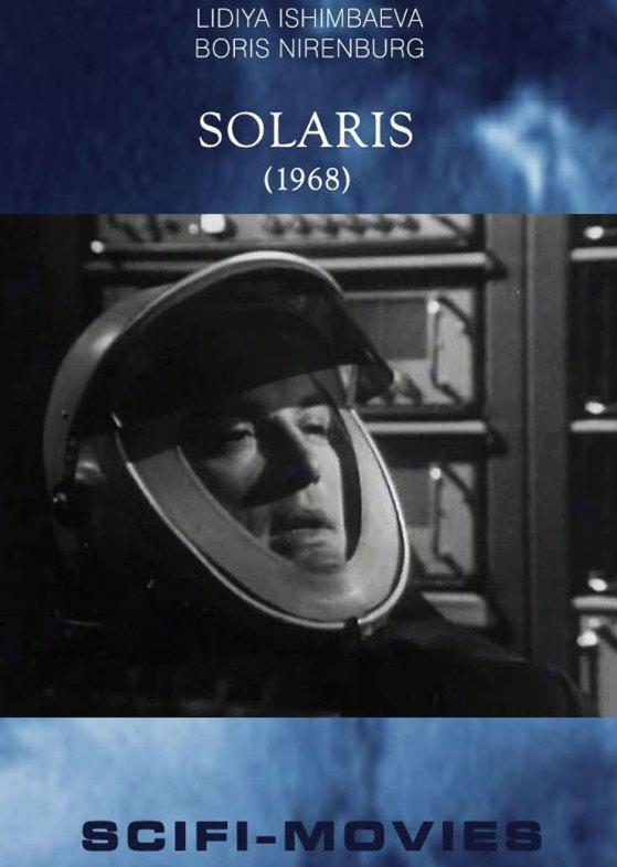 Solyaris with english subtitles