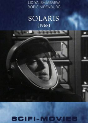 Солярис (Solyaris)
