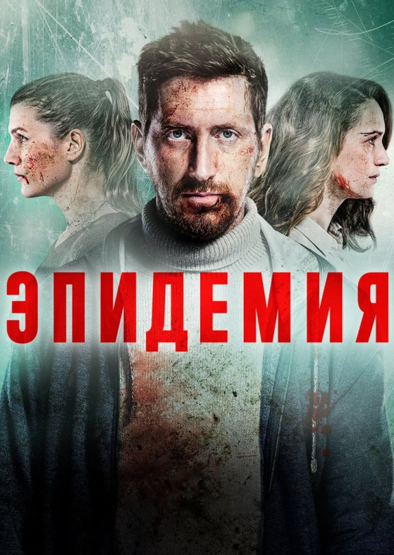 To the Lake with english subtitles