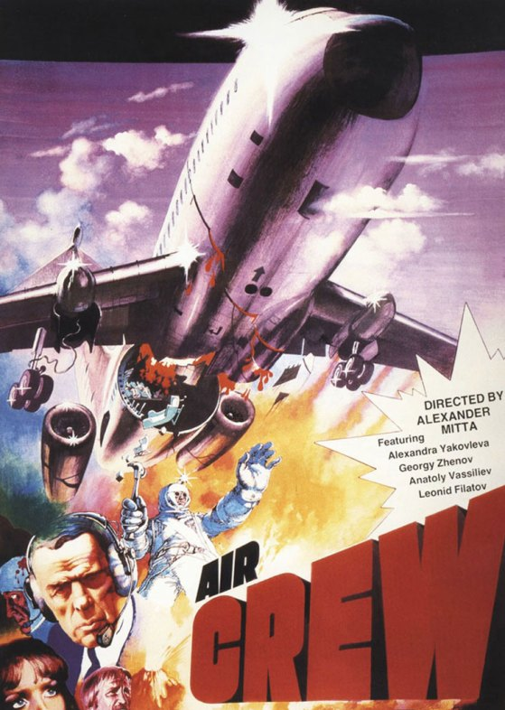 Air crew with english subtitles