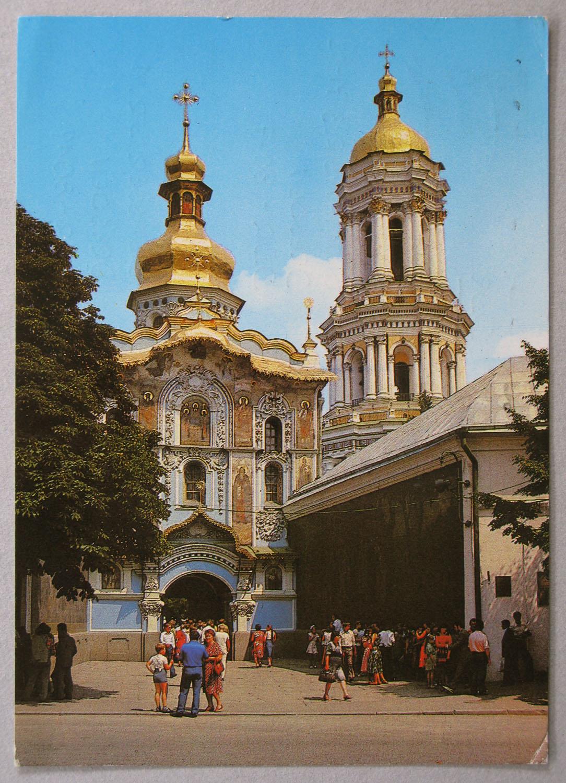 Das Kiewer Höhlenkloster