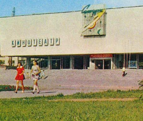 Kino in Togliatti - Detail