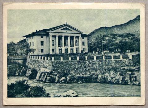 Kulturpalast Tetjucha