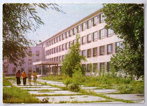Hochschule für Bauwesen und Verkehr in Ust-Kamenogorsk