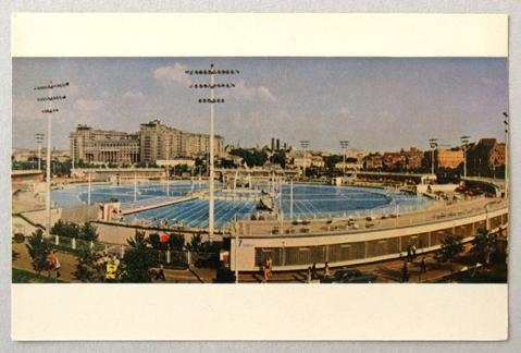 Schwimmbad in Moskau