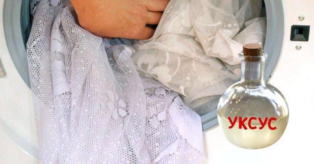 Jak umyć tiul