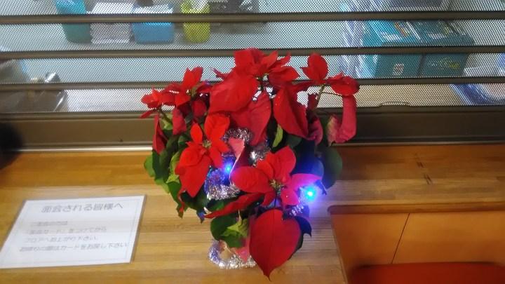クリスマスイブの事務所当番・・・
