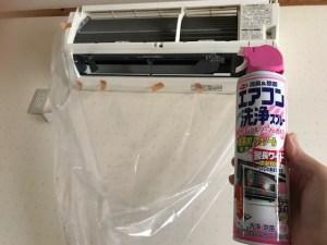 エアコン掃除を自分でフィン