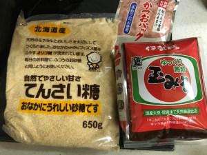 簡単梅味噌の材料