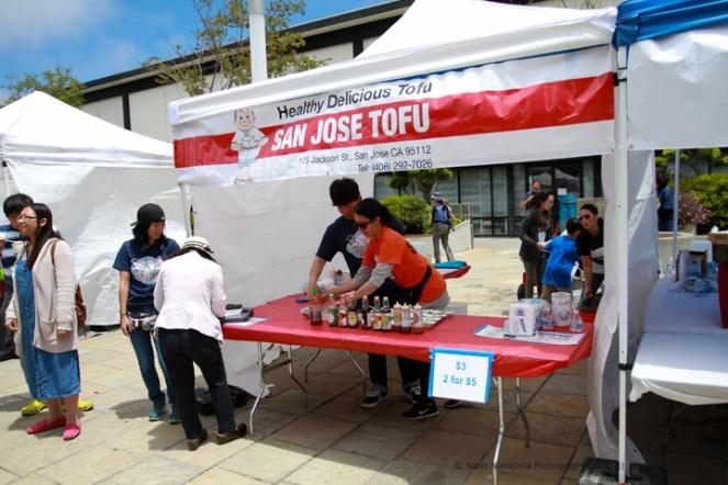 San Jose Tofu_IMG_3332