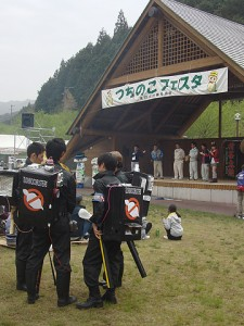 20110508033009f44