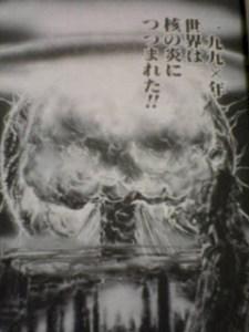 199xE5B9B4